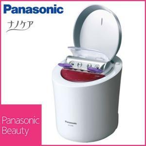 パナソニック スチーマー ナノケア EH-SA96-P ピンク調 パナソニックビューティ