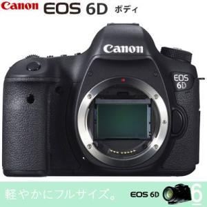 キヤノン デジタル一眼レフカメラ EOS 6D ボディ EOS6D