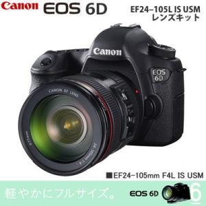 キヤノン デジタル一眼レフカメラ EOS 6D EF24-105L IS USM レンズキット EOS6D24105ISLK
