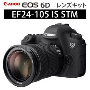 キヤノン デジタル一眼レフカメラ EOS 6D EF24-1...
