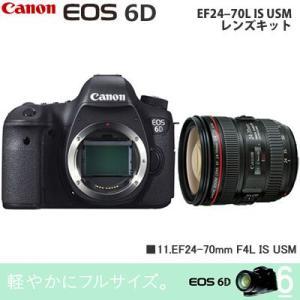 キヤノン デジタル一眼レフカメラ EOS 6D EF24-70L IS USM レンズキット EOS6D2470ISLK