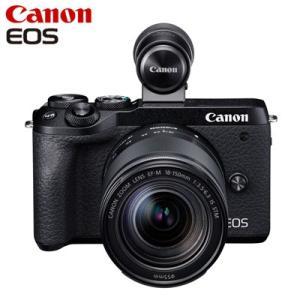 Canon キヤノン ミラーレス一眼カメラ EOS M6 Mark II EF-M18-150 IS...
