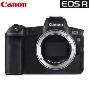 キヤノン EOS R フルサイズミラーレス一眼 ボディー デジタル一眼カメラ EOSR