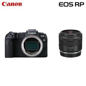 Canon キヤノン ミラーレス一眼カメラ EOS RP RF35 MACRO IS STM レンズ...