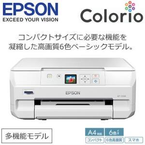 エプソン カラリオ A4 インクジェットプリンター 多機能モデル 6色 EP-709A|pc-akindo