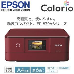エプソン カラリオ A4 インクジェットプリンター 多機能モデル 6色 EP-879AR レッド|pc-akindo