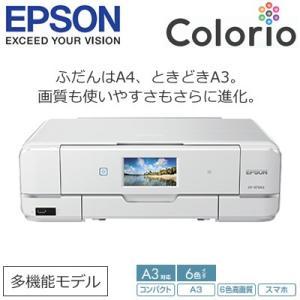 エプソン カラリオ A3 インクジェットプリンター 多機能モデル 6色 EP-979A3|pc-akindo