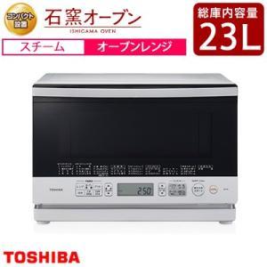 【即納】東芝 23L スチームオーブンレンジ 石窯オーブン ワイド&コンパクト ER-P6-W グラ...