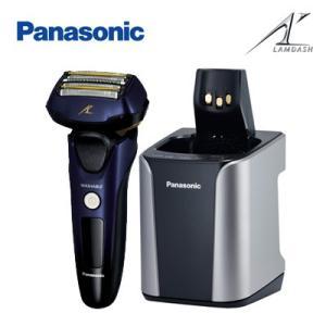 【即納】パナソニック メンズシェーバー ラムダッシュ 全自動洗浄充電器付き 5枚刃 ES-LV7B-A 青