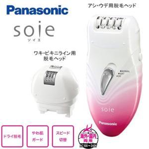 パナソニック 脱毛器 ソイエ ES-WS33-P ピンク