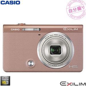 カシオ デジタルカメラ EXILIM ハイスピードエクシリム EX-ZR50-PK ピンク