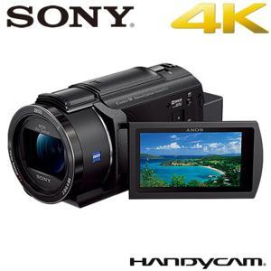 ソニー デジタル4Kビデオカメラレコーダー ハンディカム FDR-AX45-B ブラック