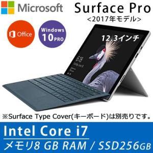 マイクロソフト Surface Pro 12.3インチ Windows タブレット 256GB Core i7 サーフェス 2017年モデル FJZ-00014