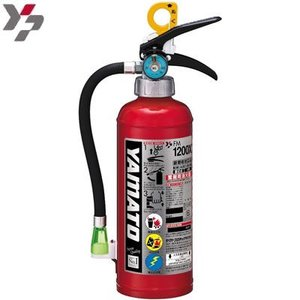 ヤマトプロテック 畜圧式粉末ABC消火器4型 業務用 FM1200X|pc-akindo