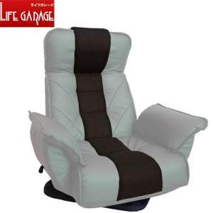 明光ホームテック ソファ TVが見やすいレバー式回転座椅子 FRL-AKUROSU-I アイボリー FRL-アクロス pc-akindo