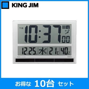 【10台セット】キングジム ハイブリッドデジタル電波時計 GDD-001-10SET まとめ買い|pc-akindo