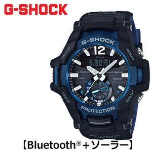 G-SHOCK 20気圧防水 × 耐衝撃構造 × モバイルリンク機能 × タフソーラー