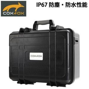 IP67。最高ランクの防塵、防水性能