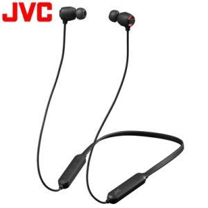 JVC ワイヤレスイヤホン XXシリーズ 重低音 IP55相当防水 防塵 耐衝撃 Bluetooth...