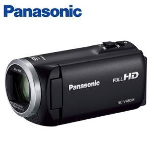 パナソニック デジタルビデオカメラ 32GB フルハイビジョン HC-V480M-K ブラック