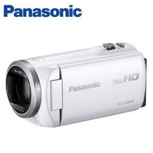 パナソニック デジタルビデオカメラ 32GB フルハイビジョン HC-V480M-W ホワイト