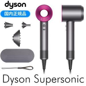 ダイソン ヘアードライヤー Dyson Supersonic...