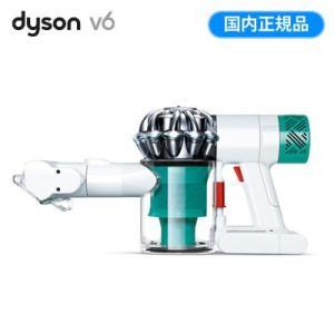 ダイソン 掃除機 サイクロン式 Dyson V6 Mattr...