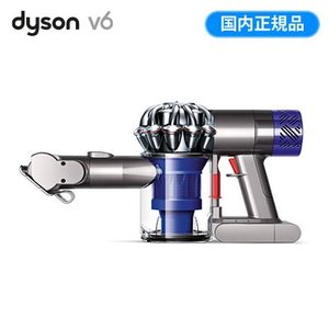 ダイソン 掃除機 サイクロン式 Dyson V6 Trigger 布団クリーナー HH08MH