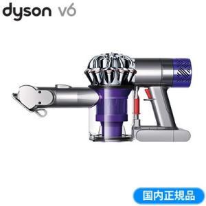 ダイソン 掃除機 サイクロン式 Dyson V6 Trigg...