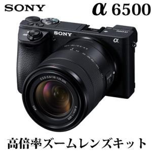 ソニー ミラーレス一眼 α6500 ILCE-6500M 高倍率ズームレンズキット デジタル一眼カメ...