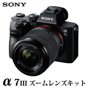 ソニー ミラーレス一眼 α7 III ILCE-7M3K ズームレンズキット デジタル一眼カメラ ア...