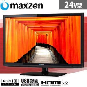 【送料無料】 24V型 ハイビジョン LED液晶テレビ J24SK02 マクスゼン maxzen|pc-akindo