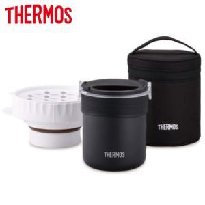 サーモス ごはんが炊ける弁当箱 JBS-360-BK ブラック