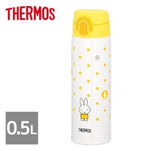 サーモス 調乳用ステンレスボトル 0.5L ミルクびん JNX-500B-Y イエロー