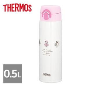 サーモス 調乳用ステンレスボトル 0.5L ミルクびん JNX-500DS-LP ライトピンク