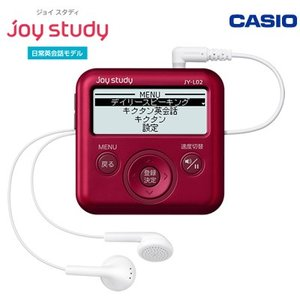 カシオ デジタル英会話学習機 日常英会話モデル joy study JY-L02RD レッド