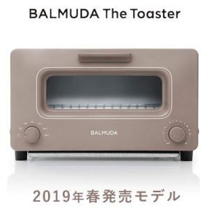 バルミューダ トースター BALMUDA The Toaster K01E-CW ショコラ 2019...