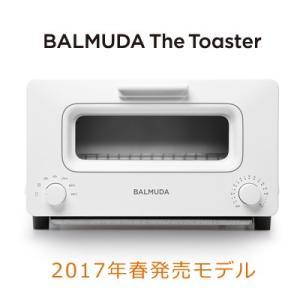 バルミューダ オーブントースター BALMUDA The Toaster スチームトースター K01...