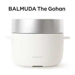 バルミューダ 3合炊き 電気炊飯器 BALMUDA The Gohan バルミューダ ザ・ゴハン K03A-WH ホワイト