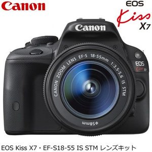 キヤノン デジタル一眼レフカメラ EOS Kiss X7 EF-S18-55 IS STM レンズキット KISSX7-1855ISSTMLK