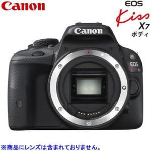 キヤノン デジタル一眼レフカメラ EOS Kiss X7 ボディ KISSX7-BODY