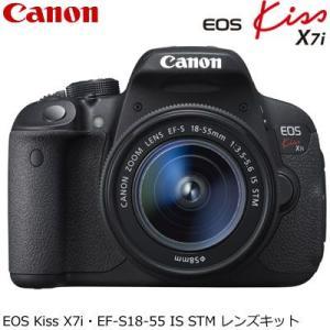 キヤノン デジタル一眼レフカメラ EOS Kiss X7i EF-S18-55 IS STM レンズキット KISSX7I-1855ISSTMLK