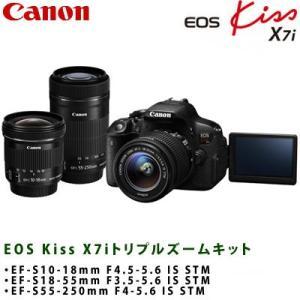 キヤノン デジタル一眼レフカメラ EOS Kiss X7i トリプルズームキット KISSX7I-TZK