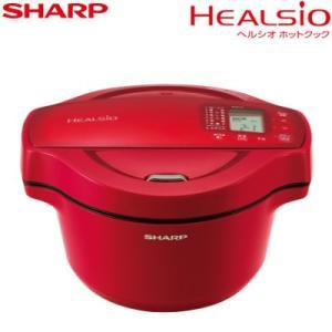 シャープ 電気無水鍋 1.6L ヘルシオホットクック 水なし自動調理鍋 KN-HT16E-R レッド...