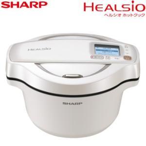 シャープ 電気無水鍋 1.6L ヘルシオホットクック 水なし自動調理鍋 無線LAN対応 KN-HW1...
