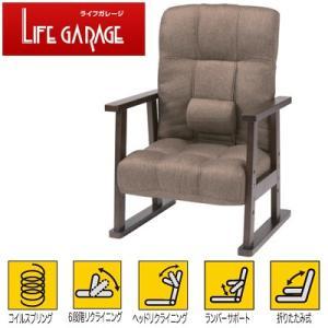 明光ホームテック 高座椅子 ドウヤメソッド腰痛ソファ KRS-ボルト KRS-BORUTO-BR ブラウン pc-akindo