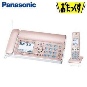 パナソニック デジタルコードレス普通紙ファックス おたっくす 子機1台付き KX-PD305DL-N ピンクゴールド