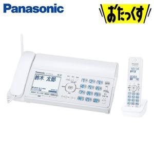 パナソニック デジタルコードレス普通紙ファックス おたっくす 子機1台付き KX-PD305DL-W ホワイト