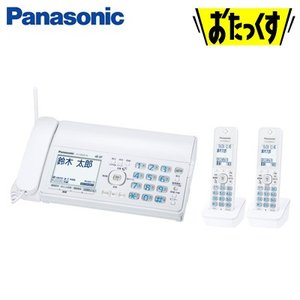 パナソニック デジタルコードレス普通紙ファックス おたっくす 子機2台付き KX-PD305DW-W ホワイト