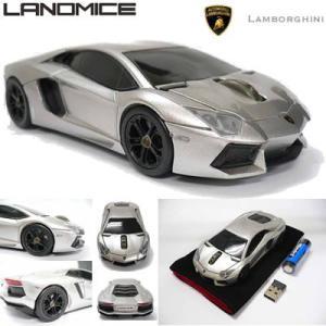 LANDMICE ランボルギーニ アベンタドール ワイヤレス オプティカル カーマウス  LB-LP700-4-SL シルバー|pc-akindo